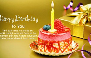 Top Ways of Sms - Text Messages For Birthday Wishes