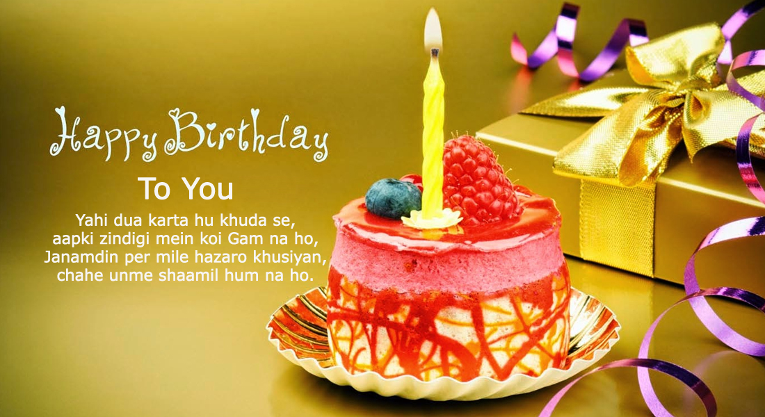 Top Ways Of Sms Text Messages For Birthday Wishes